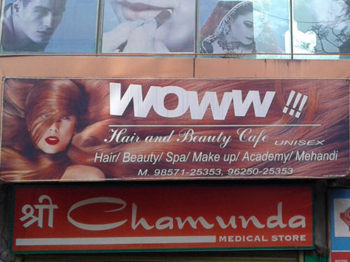 Wow Hair and Beauty Cafe