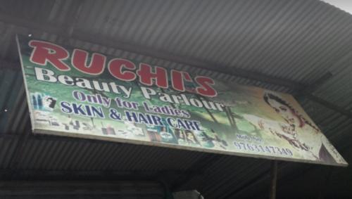 Ruchi's Beauty Parlour