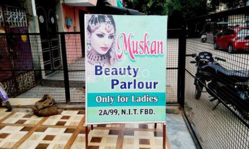 Muskan Beauty Parlor