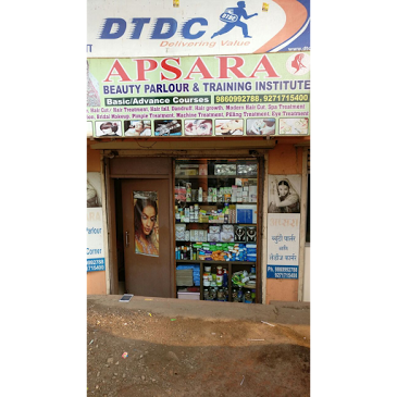 Apsara Beauty Parlour & Ladies Corner