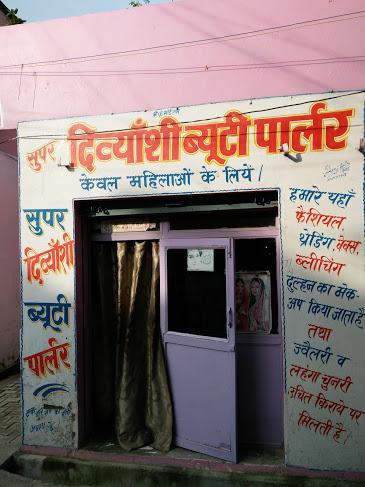 Divyanshi Beauty Parlour