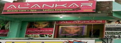 Alankar beauty care & spa