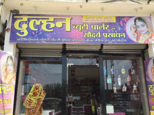Dulhan Beauty Parlour