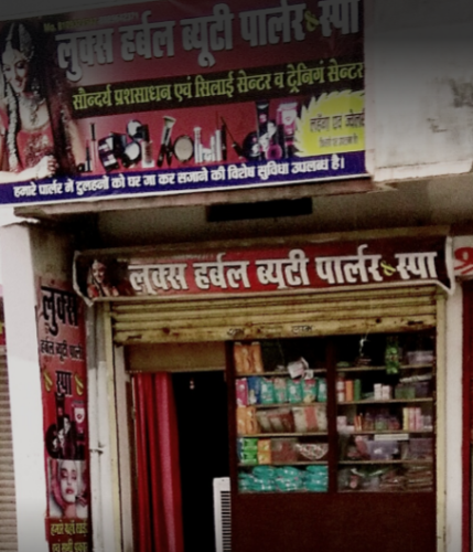 Looks Herbal Beauty Parlour