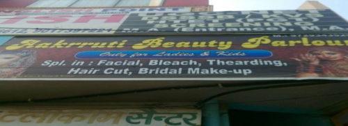 Aakrruti Beauty Parlour
