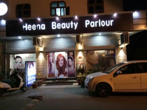 Heena Beauti Parlour