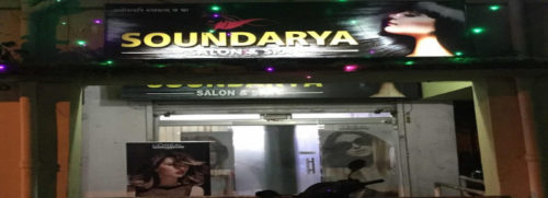 Soundarya Salon & Spa