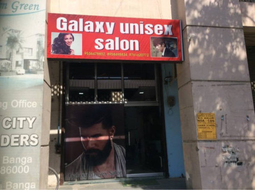 Galaxy Unisex Salon