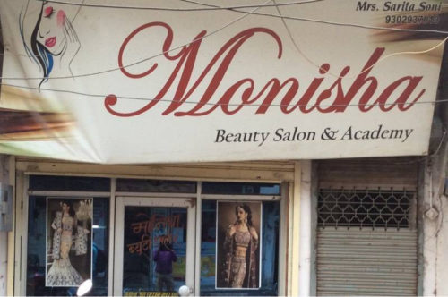 monisha beauty salon