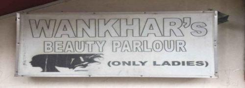Wankhar Beauty Parlour