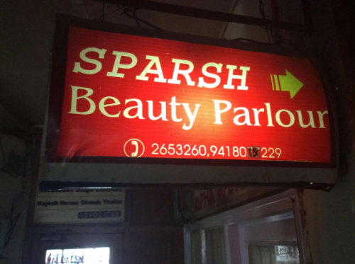 Sparsh Beauty Parlour