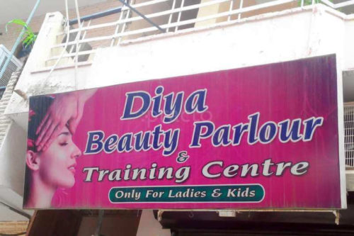 Diya Beauty Parlour