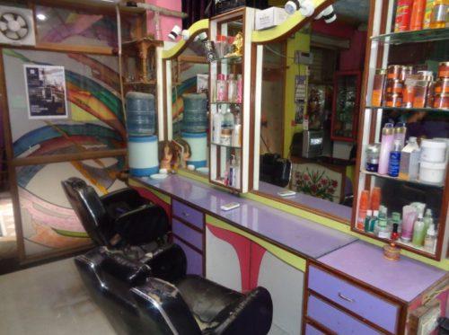 Khushbu Beauty Parlour
