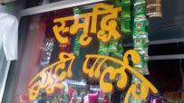 Samriddhi Beauty Parlour