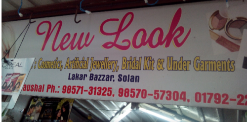 New Look Beauty Parlour
