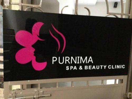 Purnima Beauty Parlour
