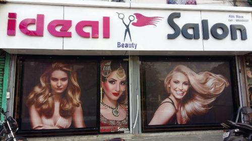 Ideal Beauty Salon