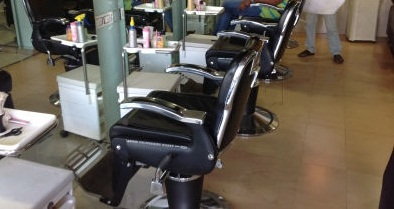 Prince Cutting Saloon & Mens Parlour