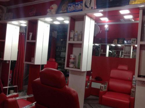 Ashu Beauty Parlour
