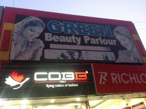 GREEN BEAUTY PARLOUR