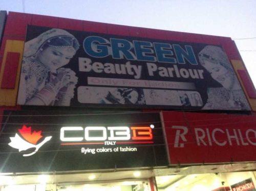 GREEN BEAUTY PARLOUR