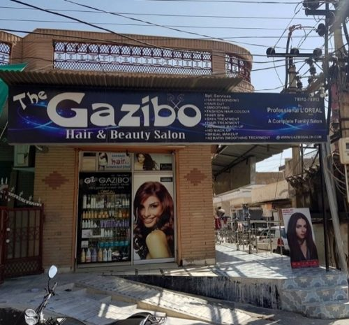 Gazibo hair & beauty salon