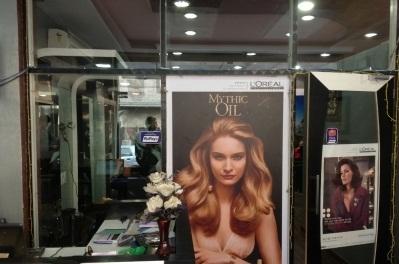 Wow Unisex Salon n Spa