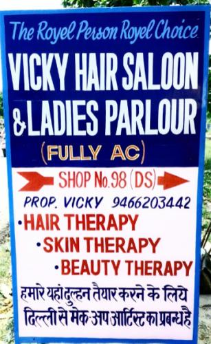 Vicky Hair Saloon