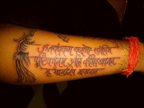 A.J. Body Tattoo Studio