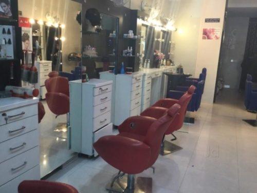 H.m Beauty Parlour