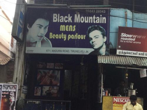 Black Mountain Mens Beauty Parlour