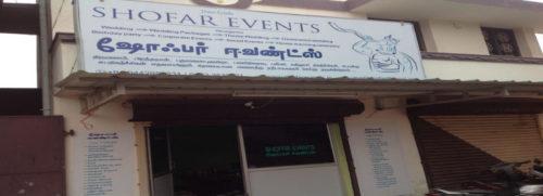 Shofar Events