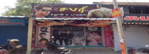 sabari-salon-and-tattoos-tirupur-bazaar-tirupur-tattoo-artists-6yr3f0o