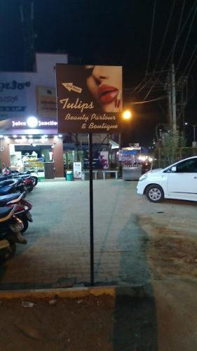 TULIPS beauty parlour &boutique