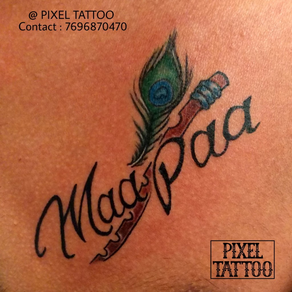 Maa-Paa-Tattoo