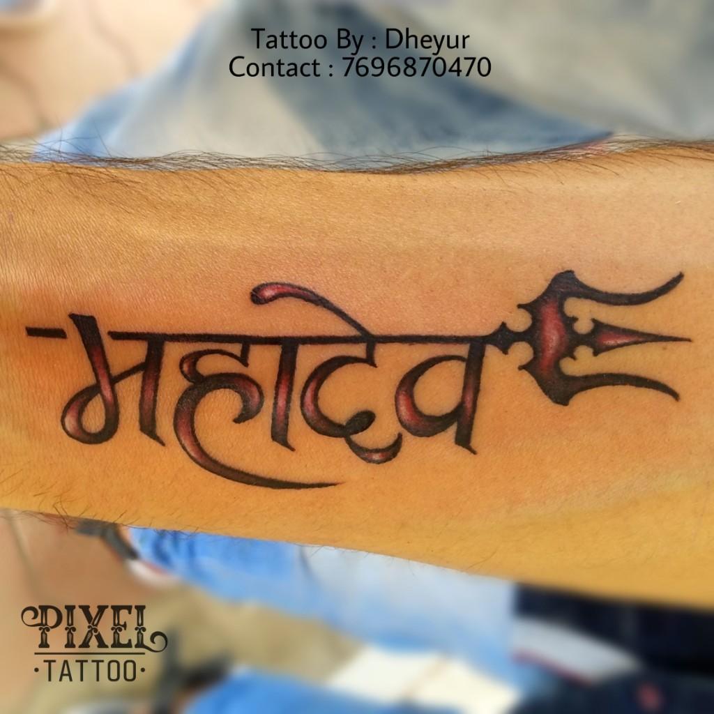 Mahadev-Tattoo-3