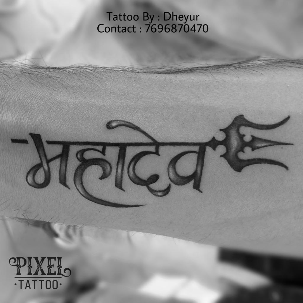 Mahadev-Tattoo-4