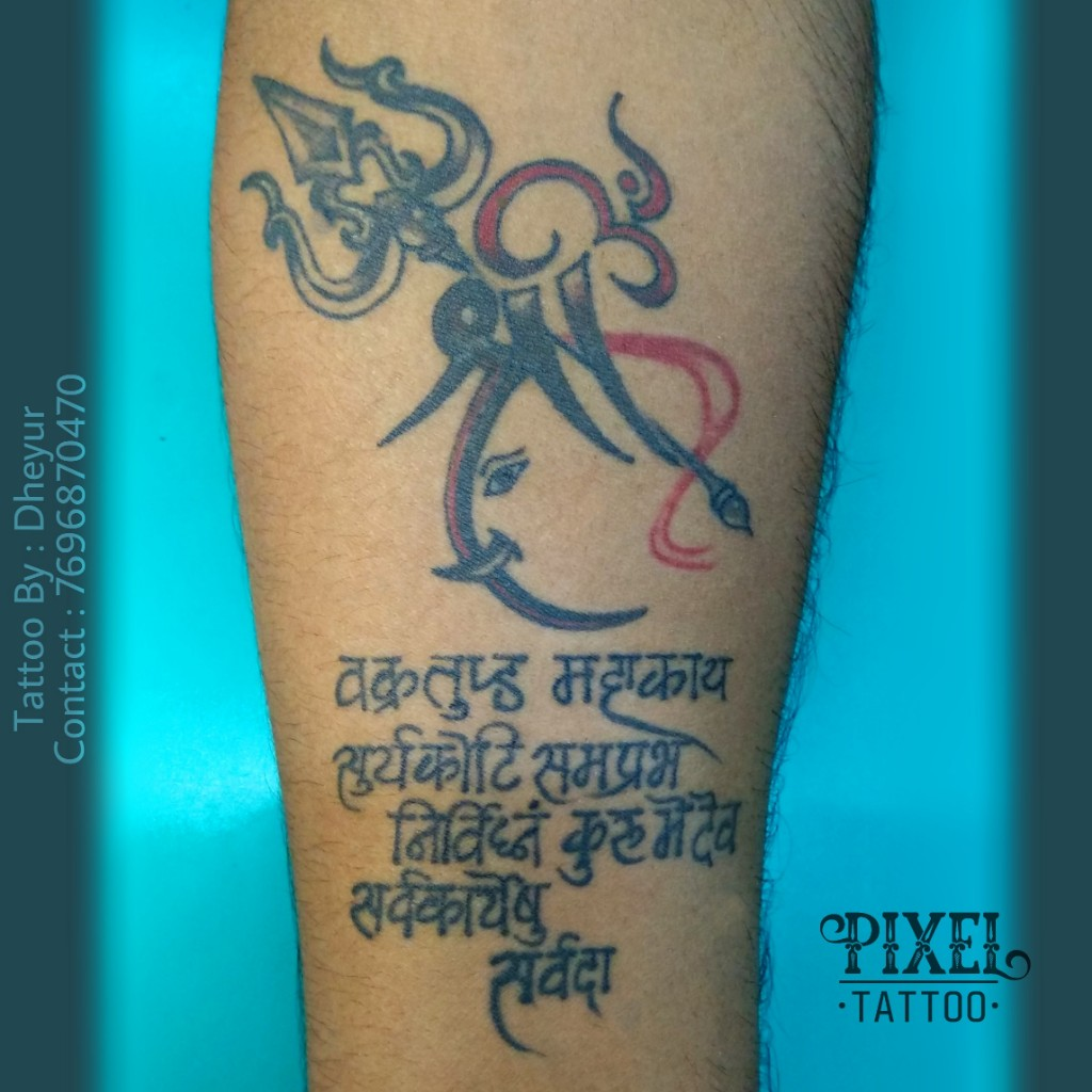 Mantra-Tattoo-2