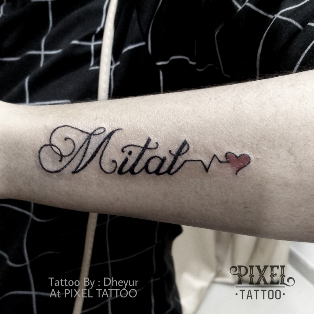 Name-Tattoo-13