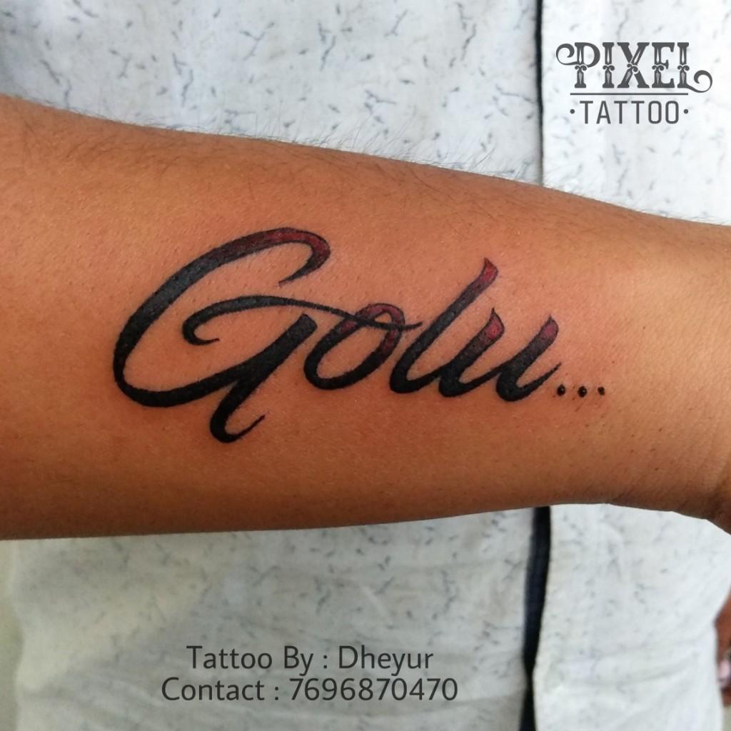 Name-Tattoo-14