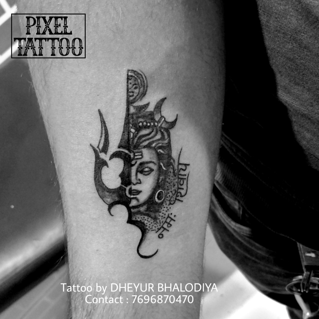 Shiva-Tattoo