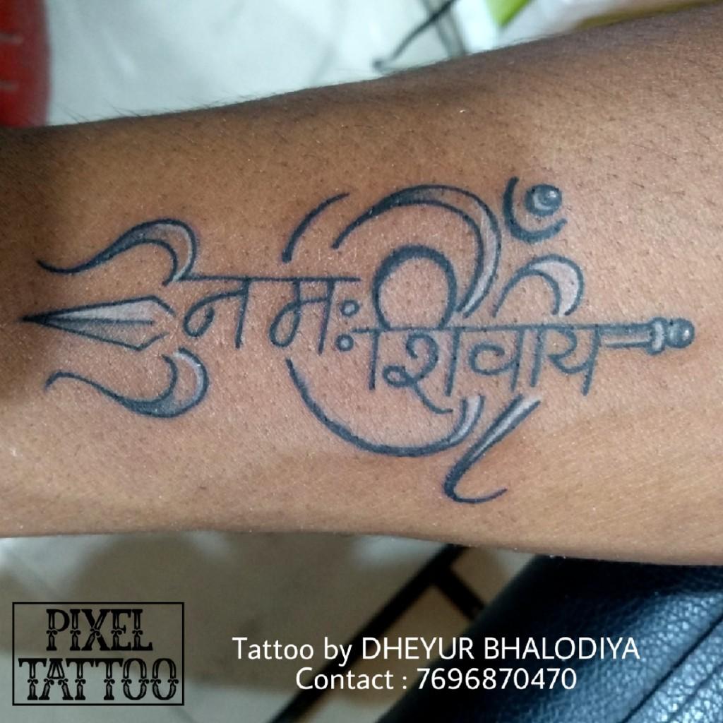 Trishul-Tattoo1